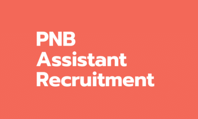 PNB Assistant Recruitment